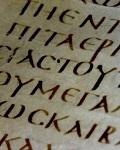 Заметки к изучению агванского(кавказско-албанского) письма