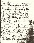 Обнаружена письменность Кавказской Албании