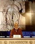 Археология в России: история и перспективы