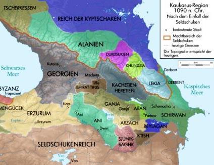 Кавказ в средние века