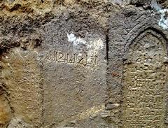 Археологичееские памятники Северного Лезгистана