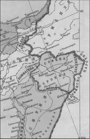 Осроена в составе Римской империи в начале I в. н. э.