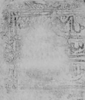 Рис. 2. Эстамп двуалфавитного письма из селения Куруш.