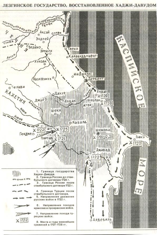 Лезгинское государство, восстановленное Хаджи-Давудом Мюшкюрским