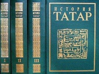 tatar_7634159