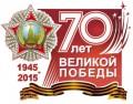 Группы самозащиты МПВО блокадного Ленинграда в годы Великой Отечественной войны