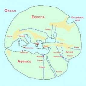Карта мира Гекатия Милетского