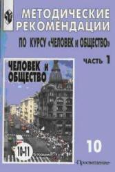 2072-soc10-11metodBogoliubov03
