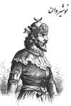 Деяния Хосрова I Ануширвана (531-579) в освещении разных источников