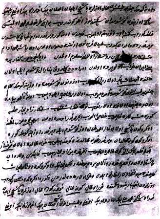 Из материалов исторической хроники о восстании 1877 года в Южном Дагестане. (1)