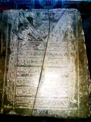Надмогильный камень национального героя Челеби из Хнова. Эпиграфические памятники Лезгистана времен Кавказской войны