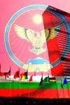Лезгинский вопрос в ООН