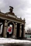 На ВДНХ завершилась реконструкция павильона для музея «История России»