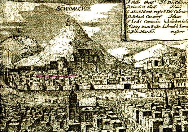 """ШЕМАХА. Гравюра из """"Описания путешествия"""" А. Олеария. 1656 г."""