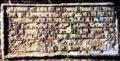 История изучения северокавказского мусульманского города / Кудрявцев А.А. Кудрявцев Е.А.