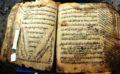 Почти 2 тысячи древних рукописных свитков найдены в Дагестане